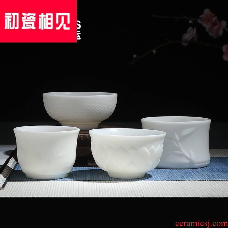 Porcelain meet each other at the beginning of dehua white Porcelain biscuit firing teacup full manual engraving master cup sample tea cup ceramic tea set