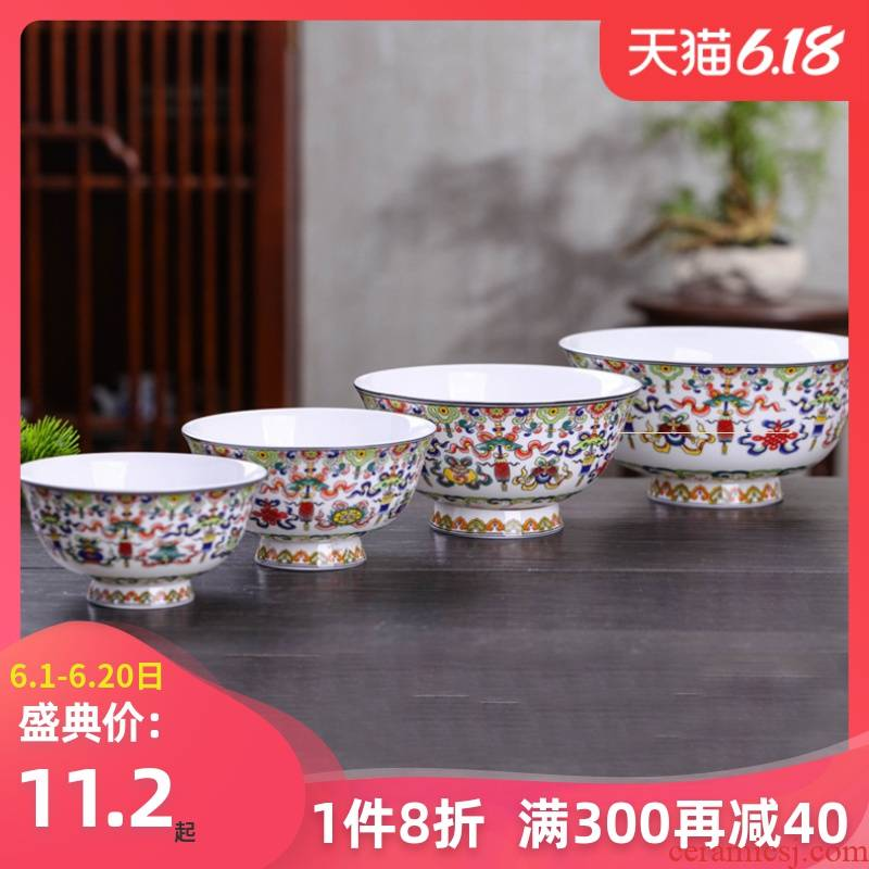 Jingdezhen ceramic Chinese style restoring ancient ways is the life of the dishes suit tall ceramic bowl chopsticks home to eat small bowl single plate
