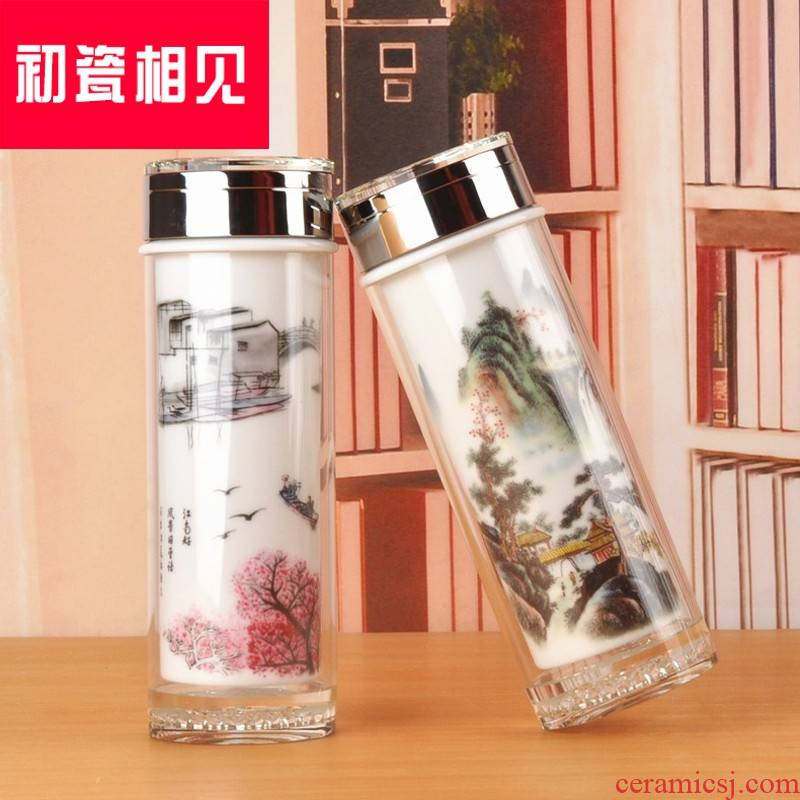 Porcelain meet each other at the beginning of jingdezhen ceramic double cup of water glass straight cup CiYi cup gift box packing