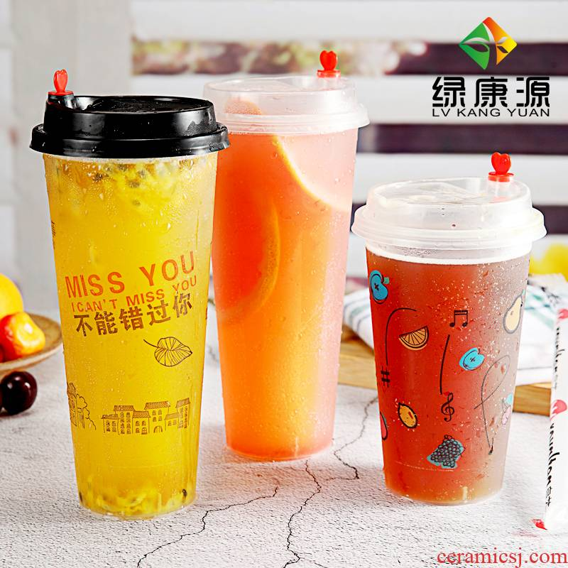 90 caliber 500 ml700ml one - time tea cup of fruit juice drinks cup thickening packaging cup custom log.