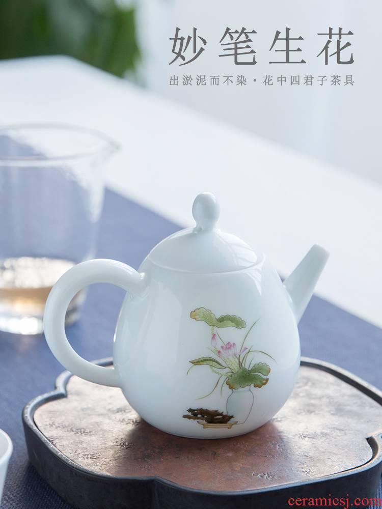 The Escape this hall hand made lotus powder enamel teapot suit household small jingdezhen ceramic teapot kung fu tea set