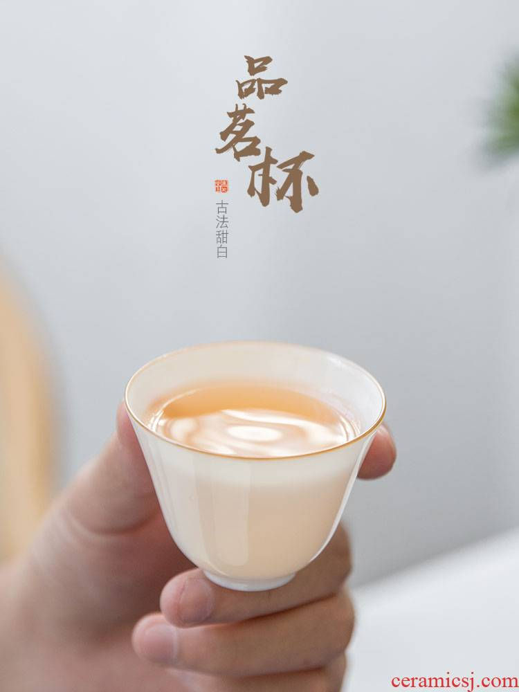 The Escape this hall kung fu ceramic cups, small single cup sweet thin body white porcelain pure manual craft individual jingdezhen sample tea cup