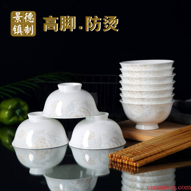 New products, 4, 5 inches tall bowl suit of blue and white porcelain jingdezhen ceramic ceramic tableware bowls of rice bowls of household of Chinese style