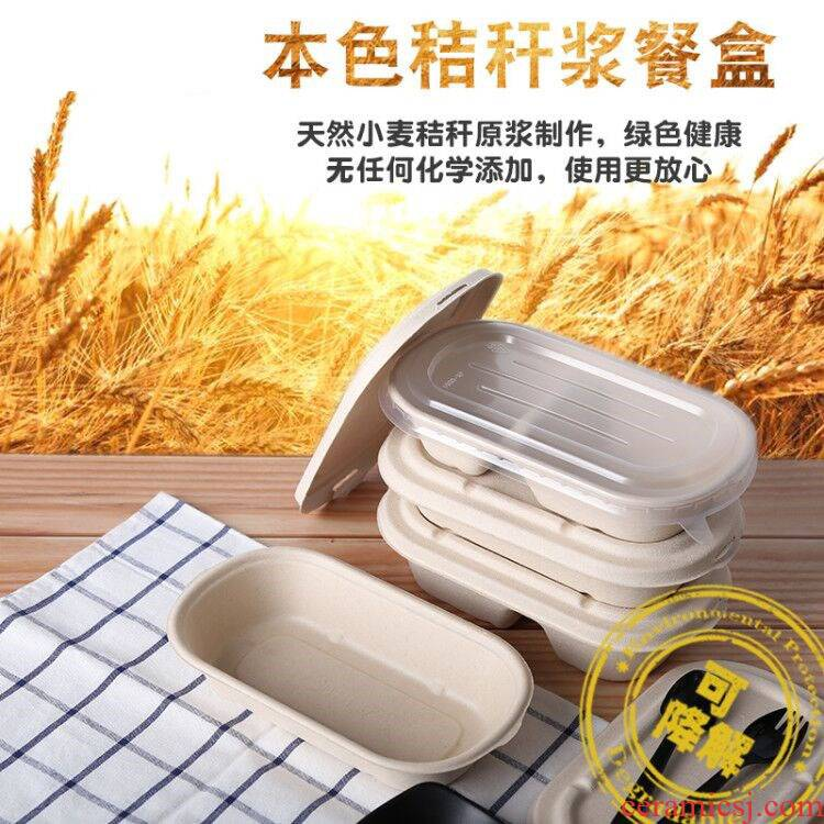 Biodegradable green tableware the disposable paper pulp take - out lunch box salad bowl bowl packaging box stage means the whole case