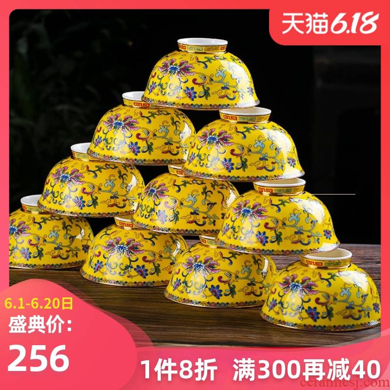 10 anti hot tall bowl to eat mercifully rainbow such use ipads porcelain tableware jingdezhen ceramic bowl of rice dishes suit household