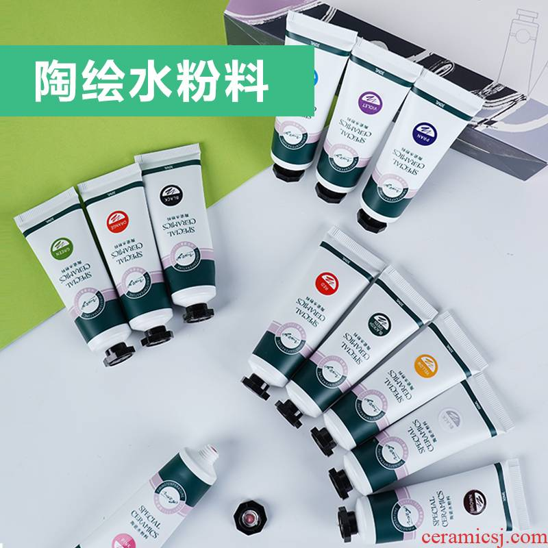 Mud le gouache see colour suits for under the ceramic glaze color 12 students adult diy small box portable ceramic color painting