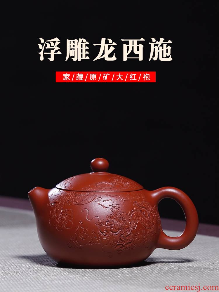 Mingyuan tea pot of yixing it pure manual famous ore dahongpao carved painting beauty pot teapot tea set