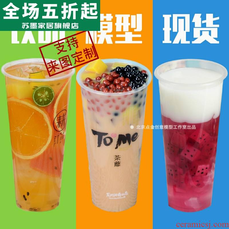 Simulation model of milk tea milk cover portable water fruit tea scented tea ultimately responds juice gong tea mould to show off the samples