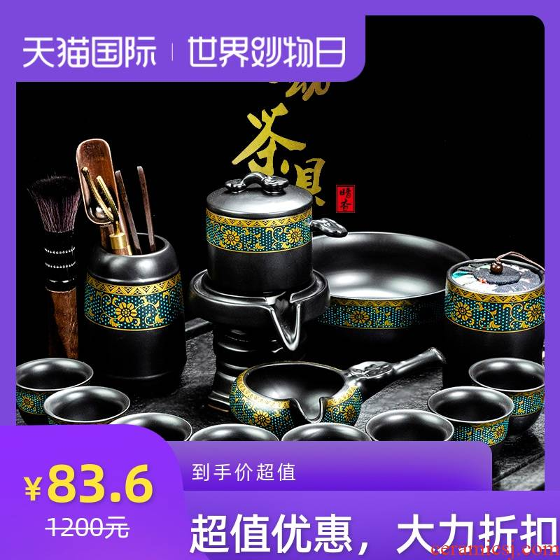 Semi automatic kung fu tea set household contracted a complete set of porcelain stone mill lazy teapot tea cups
