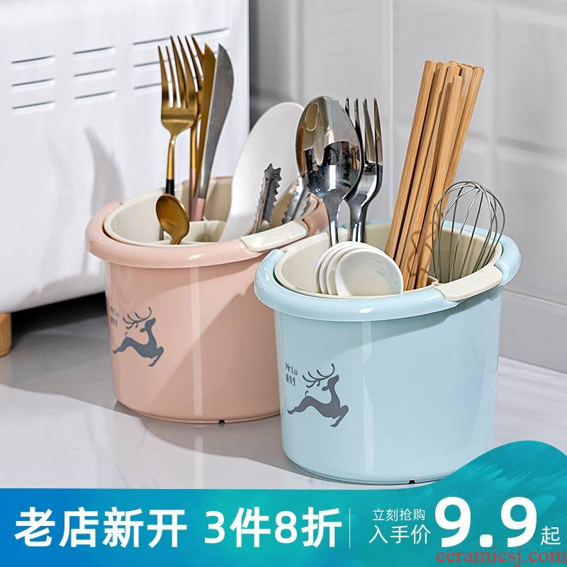 Tableware chopsticks shelf creative multifunction drop boxes plastic household spoon barrel chopsticks cage frame