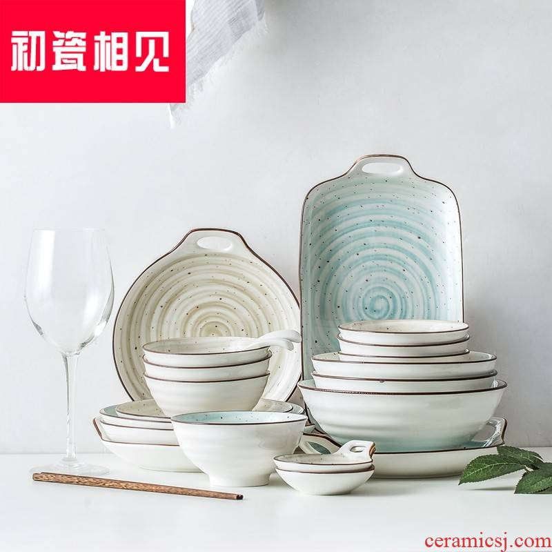 Early porcelain meet Japanese dishes suit household new ceramic tableware chopsticks to eat soup bowl of fruit bowl