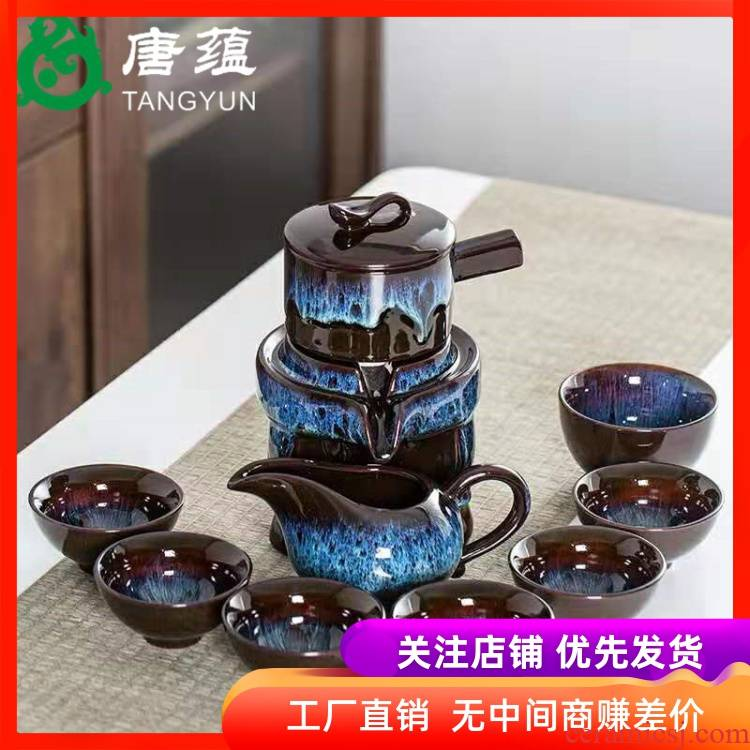 Kung fu tea set ceramic contracted household lazy fortunes graphite teapot teacup jingdezhen automatically