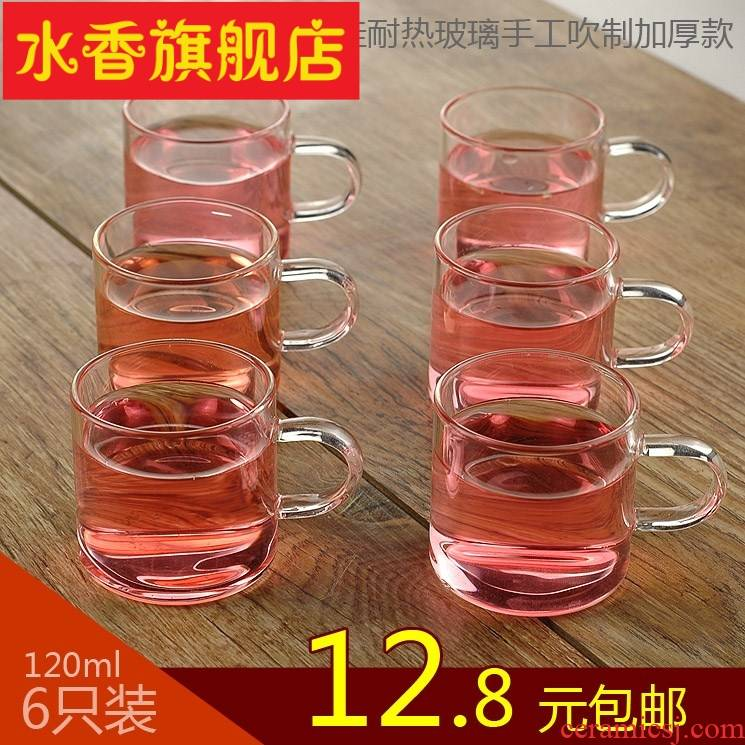 Package mail high borosilicate Pyrex glass hand blown kung fu cup sample tea cup small cups fragrance - smelling cup
