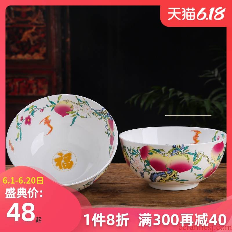 Jingdezhen ceramic new household large pull rainbow such as bowl of noodles bowl of soup bowl pastel rainbow such as bowl bowl suit rainbow such use