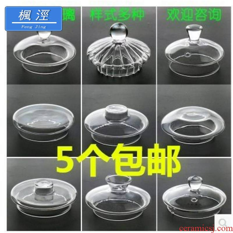 Japanese tea cover glass teapot lid tureen glass lid with zero curing pot of tea accessories cup pot