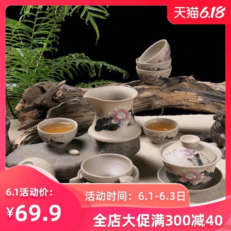 Ceramic purple sand coarse pottery tea kungfu tea set earthenware tureen restoring ancient ways suit Chinese style household Japanese tea cups