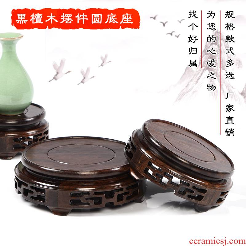 Solid wooden vase base the teapot tea set frame ebony pot cup MATS are it bearer tea accessories