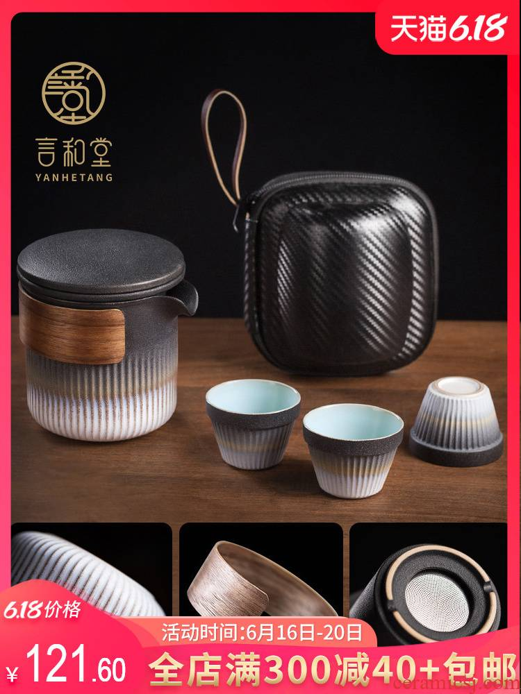 # and portable crack cup travel kung fu tea sets teapot contracted ceramic a pot of small three cups