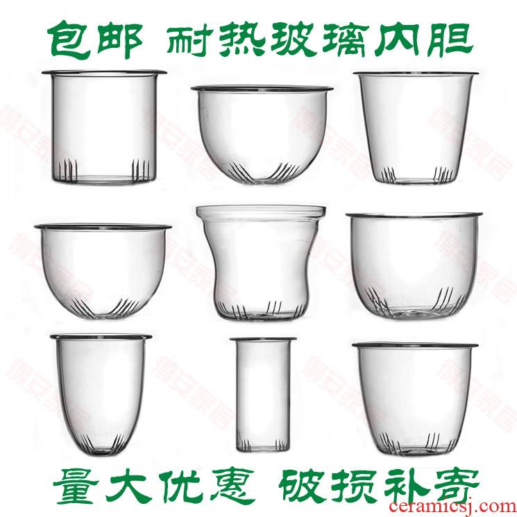 Package mail) glass lid cover the tank accessories supporting the teapot lid son bile leakage in the tea