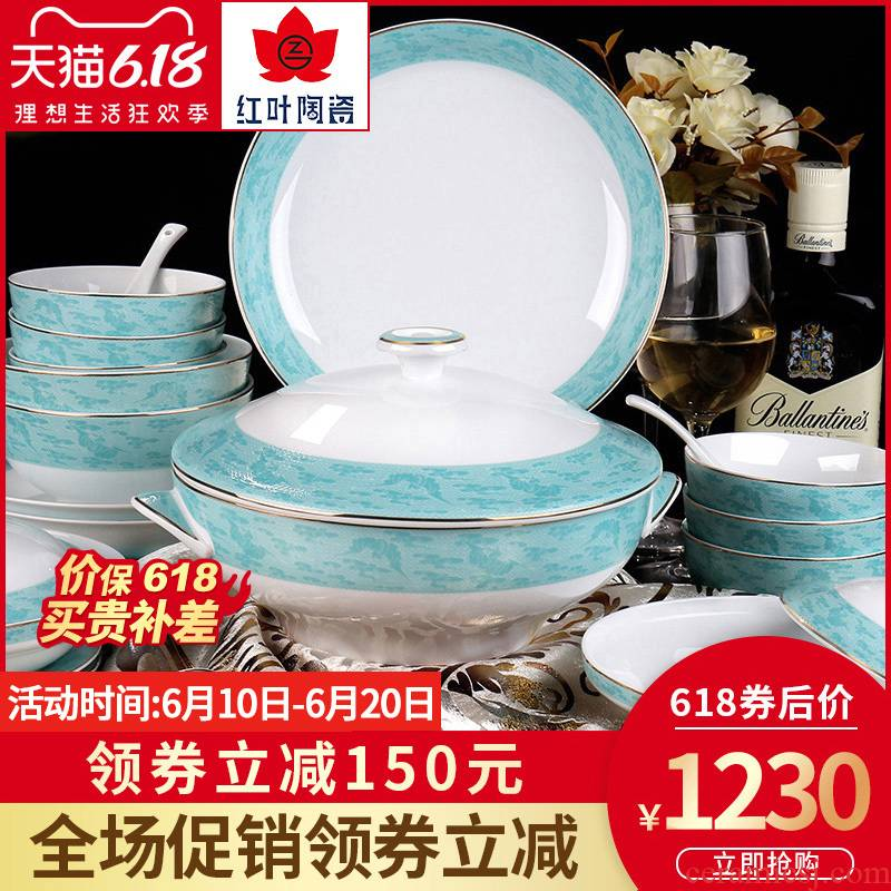 Red ceramic European tableware suit household jingdezhen western - style dishes suit to use chopsticks dishes composite plate