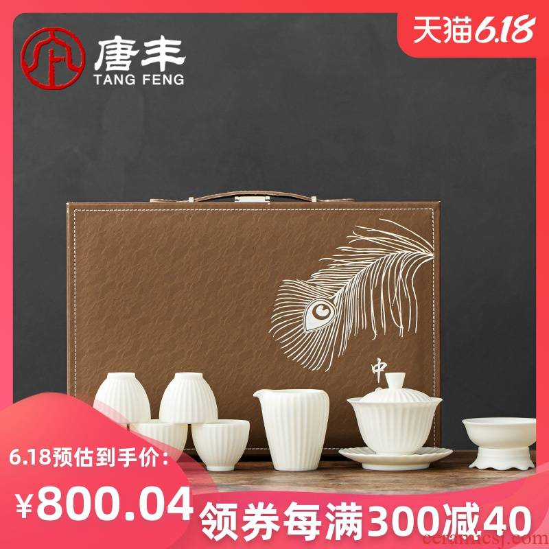 Tang Feng suet jade porcelain set of kung fu tea set gift boxes home office contracted tureen teapot tea ware ceramics