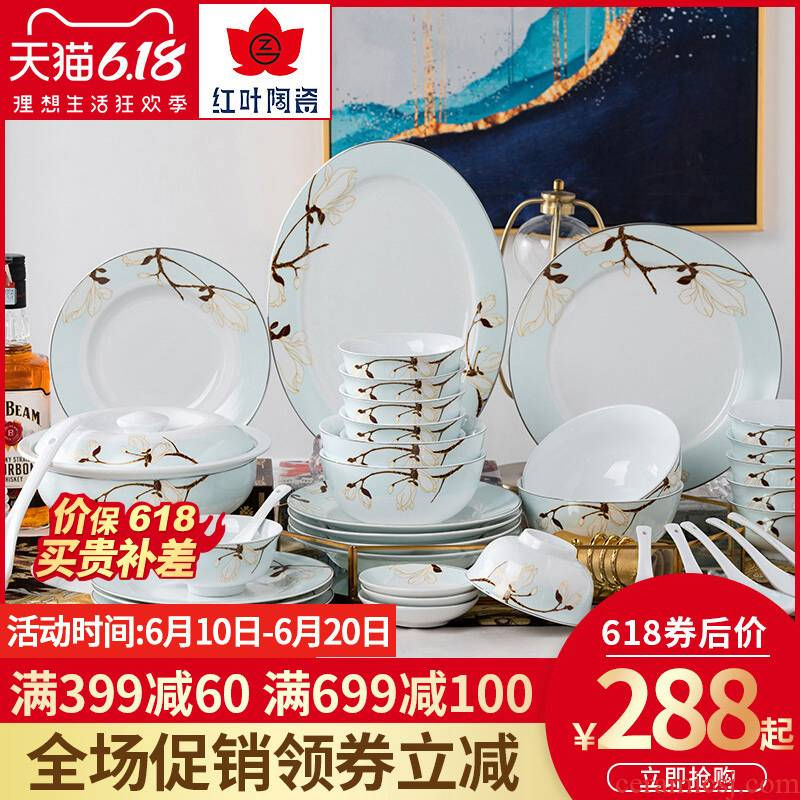 Red porcelain jingdezhen high - grade white porcelain tableware suit dishes home European to hold to hot soup dish dish in huai