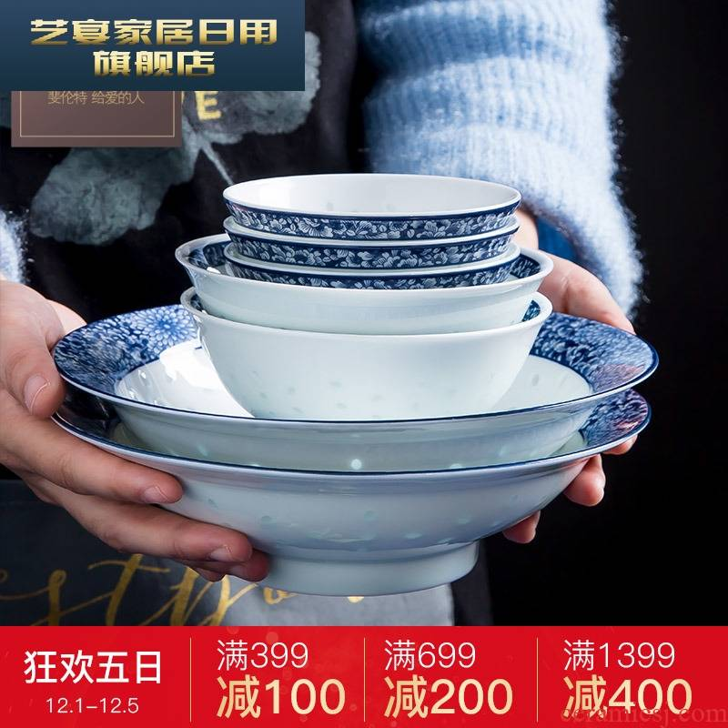 3 PLT jingdezhen blue and white porcelain tableware suit exquisite glair Chinese dishes dishes suit household gifts