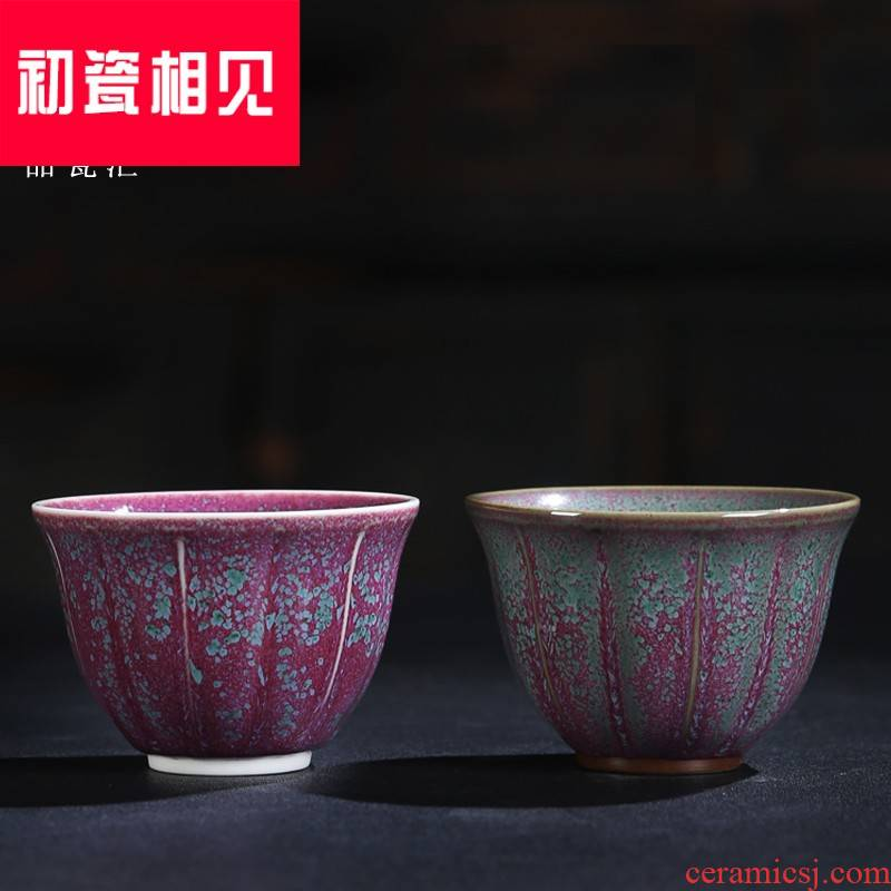 Porcelain meet each other at the beginning of hui fambe cherry blossom put cup of jun Porcelain masterpieces lotus flower glaze stain kung fu master cup single cup of tea