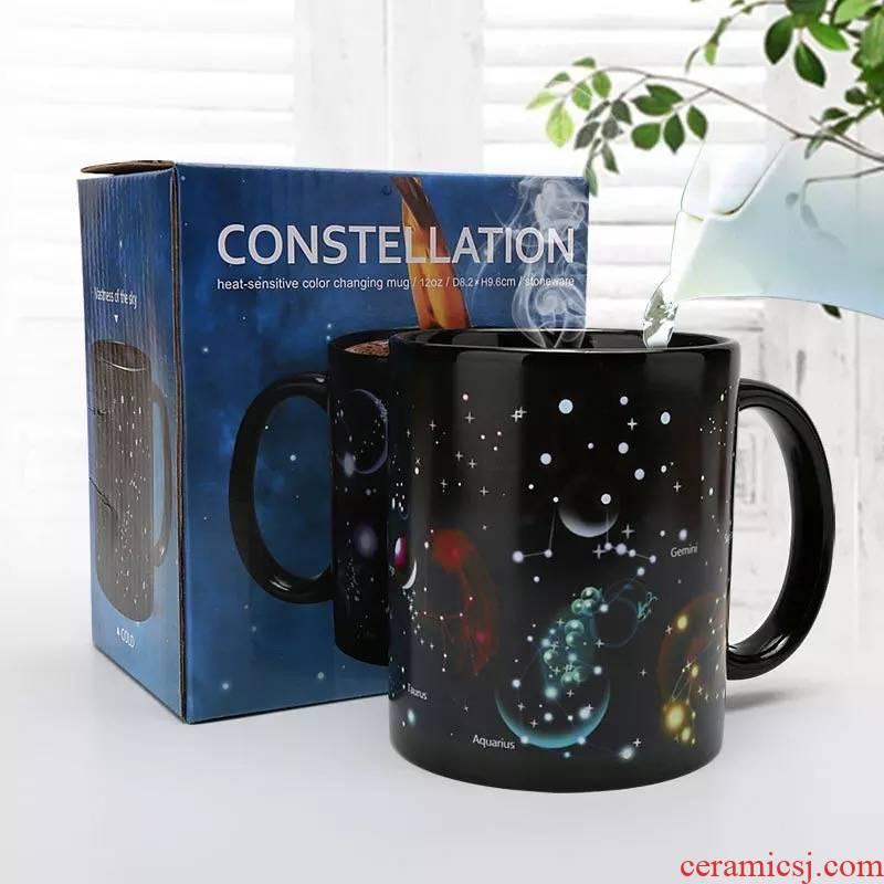 Sky color changing mugs ceramic heat magic magic glass Christmas male students birthday stars sea glass