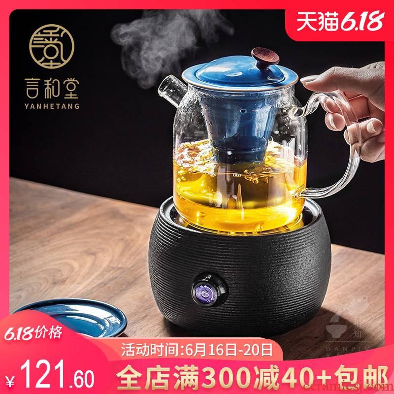 And hall Pyrex cooking household automatic steamed tea is the tea, the electric TaoLu steaming tea pot large capacity