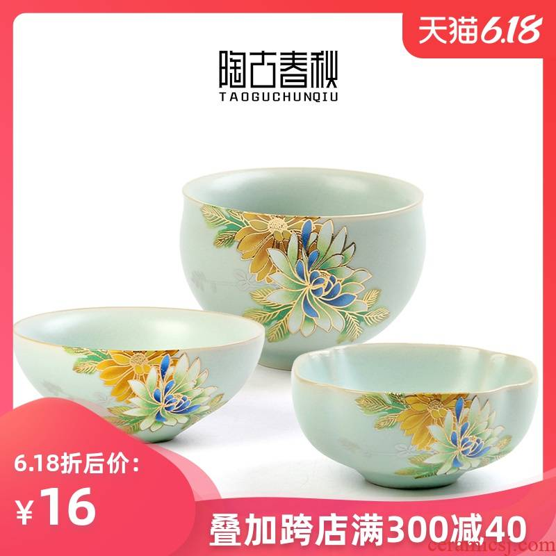 The Sample tea cup ceramic cups suit household kung fu tea tea set single CPU master cup your porcelain, small bowl