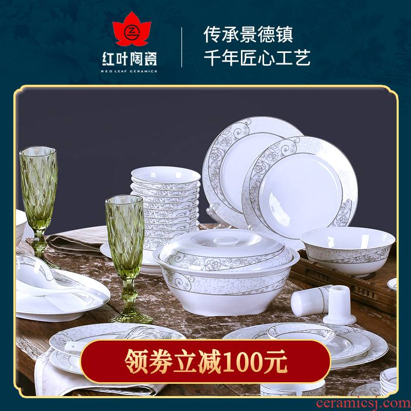 Red porcelain jingdezhen Chinese dishes and 58 skull head porcelain tableware suit wedding housewarming household use suit