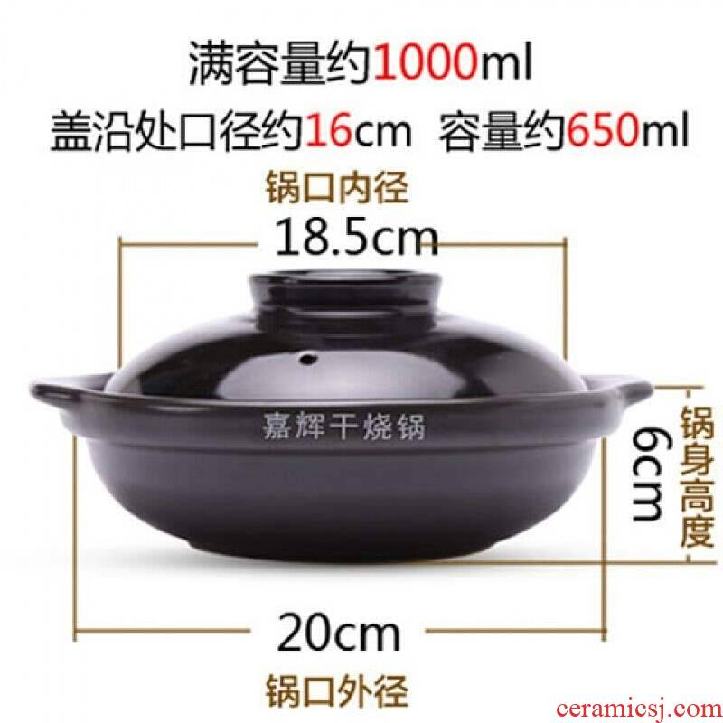 Dry cooking pot soup rice casseroles, high temperature resistant ceramic shallow pan conger chicken rice, small talk on shallow stone bowl comes home