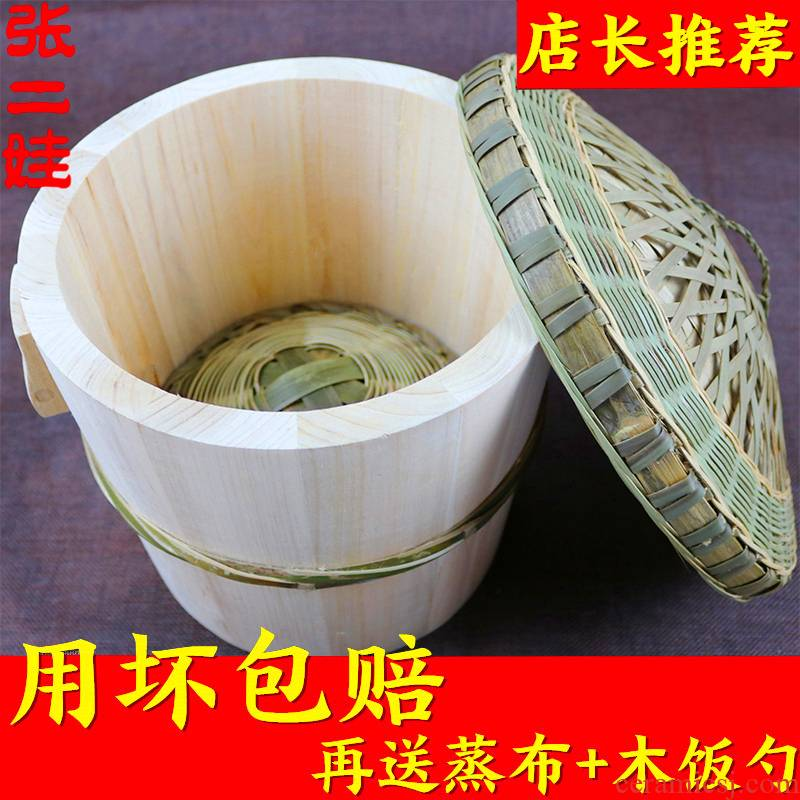 Steamed rice bucket household small fantong fir steamer ZengZi with bamboo bamboo bottom cover ltd. restaurant tableware barrel food