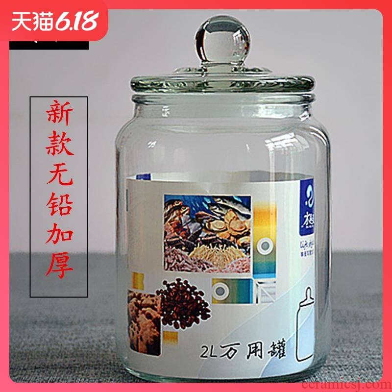 Huang qian bean paste pickling containers sealed moisture - proof glass bottle seal pot black tea with cover large gulp
