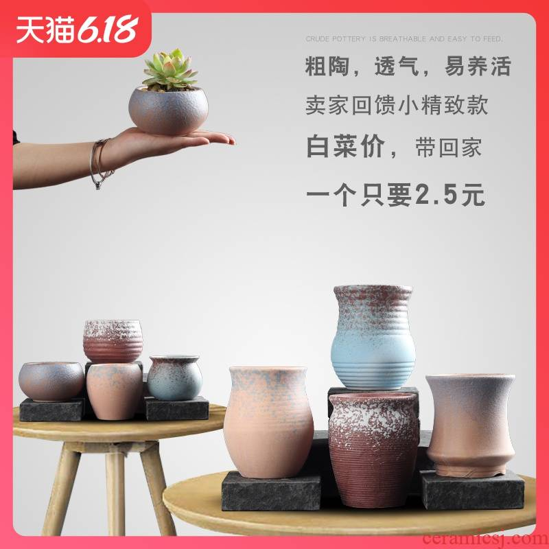 The New blasting POTS much meat flower POTS and) northern pottery simple manual meat meat small flower implement suit bag mail on sale