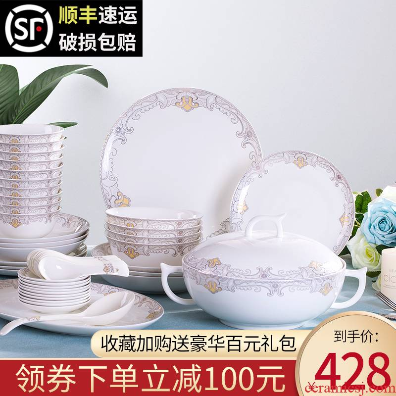 The dishes suit household jingdezhen ceramic tableware suit 56 head creative ceramic dishes chopsticks dishes dishes