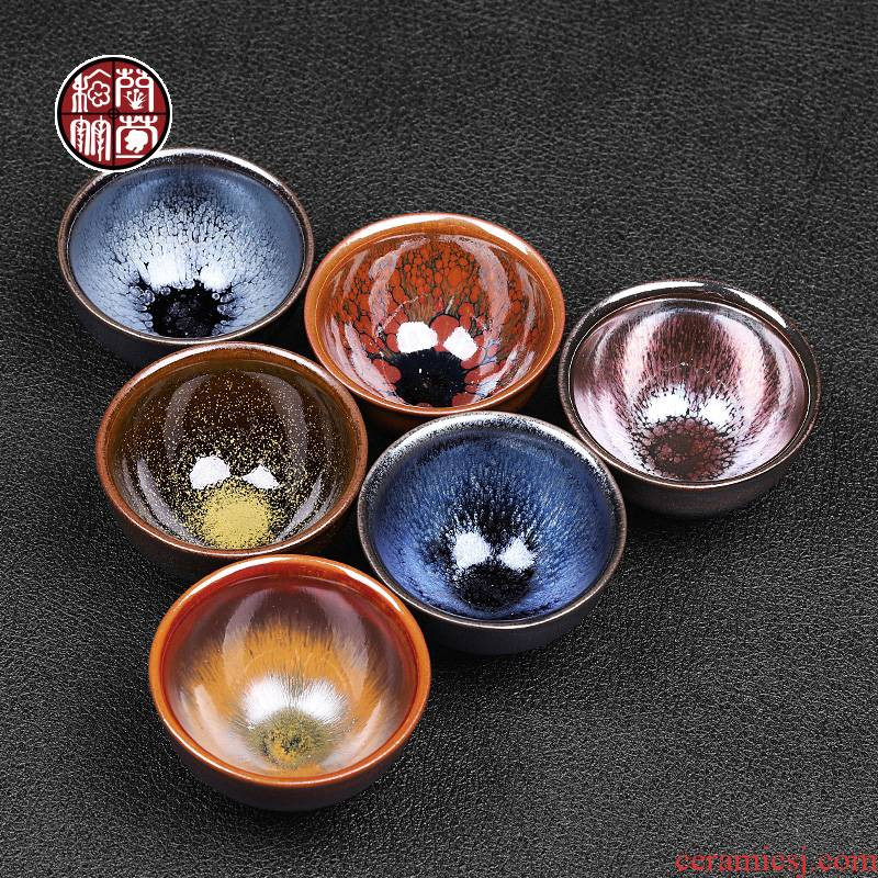 Jianyang ores oil droplets built partridge spot lamp cup fujian up tire iron master cup six color cup suit Chinese gift box