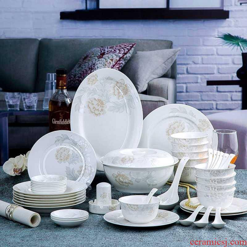 52-56 skull bowls plate suit to use chopsticks sets ceramic bowl tableware suit to use plate combination of Chinese style