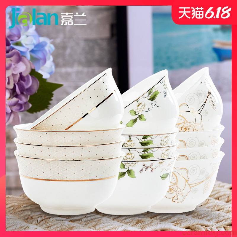 Garland ipads bowls household jobs tableware ceramic bowl set 6 rice bowls 4.5 admiralty in the bowl