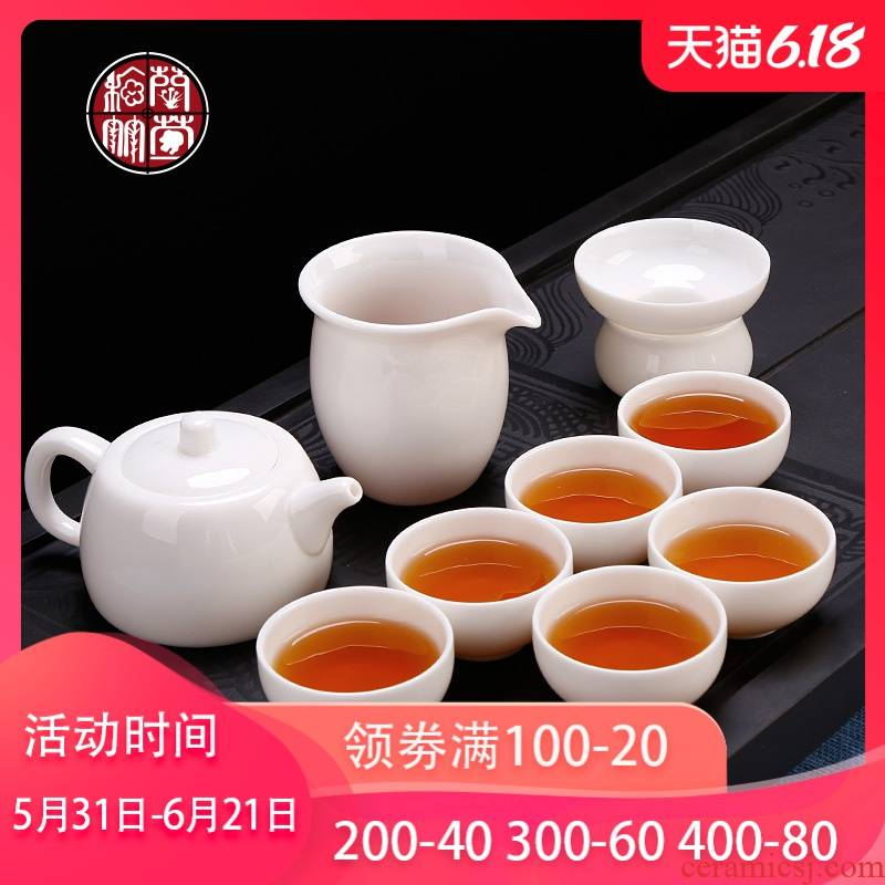 Who dehua white porcelain kung fu tea set suit I and contracted household hot box office gifts cup teapot