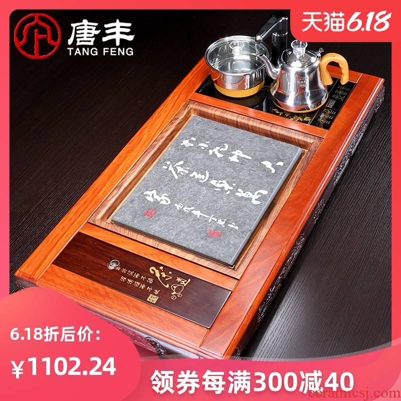 Tang Feng kung fu tea tray was suit one household electric magnetic furnace sharply hua limu row z water tea sea stone tea