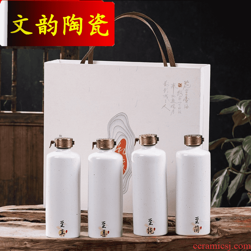 Wen rhyme ceramic decorative bottle Japanese antique empty jars liquor bottle sealed flask is placed