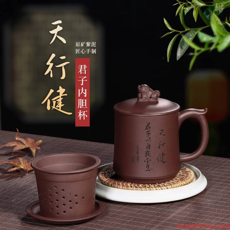 Hk xin rui purple sand cup yixing tank filter piece gift cups of tea male lettering day of CPU