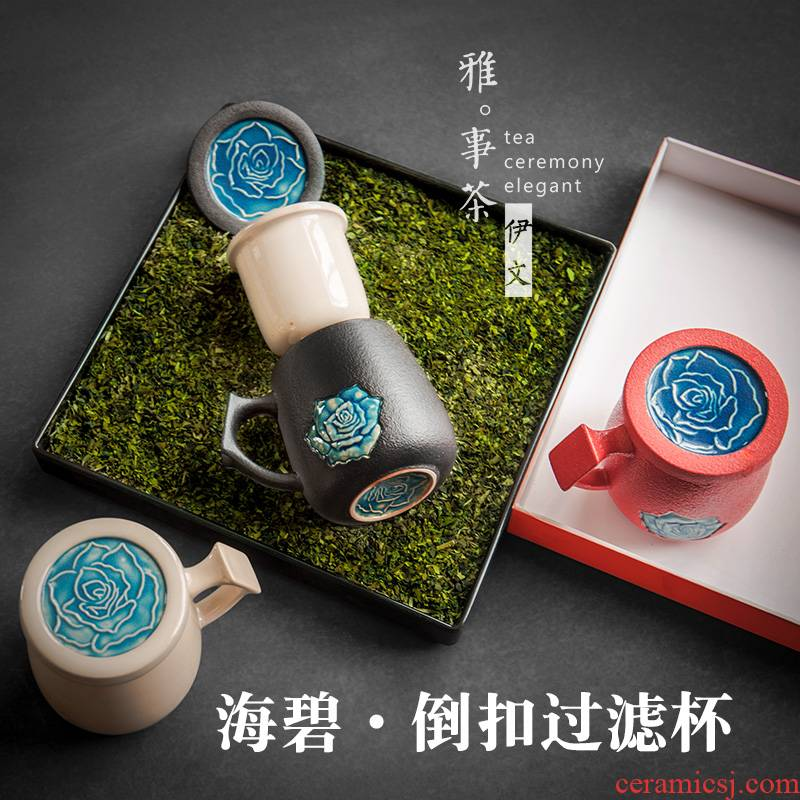 Evan ceramic filter tea cup office contracted ceramic cup with cover keller separation filter glass tea cup