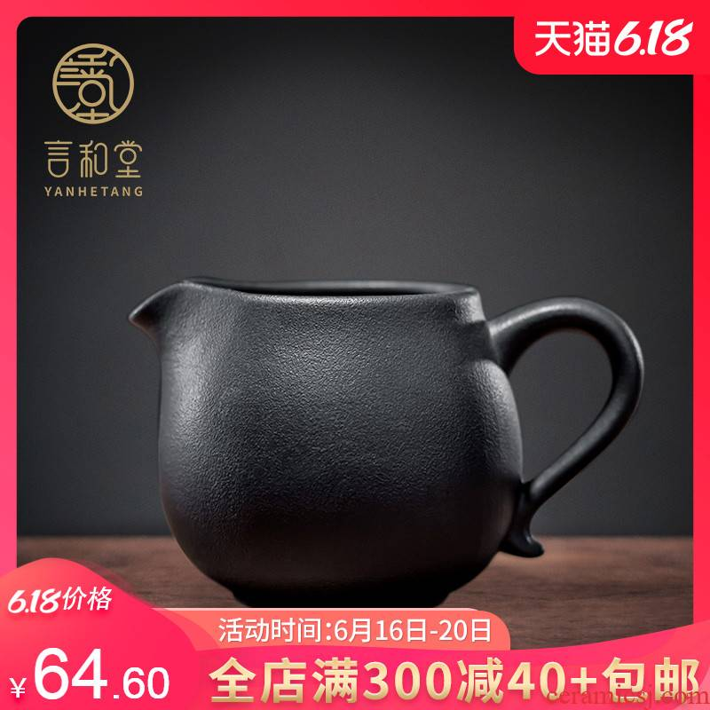 Black pottery and hall fair keller heat points more device and a cup of tea cup kung fu tea tea tea