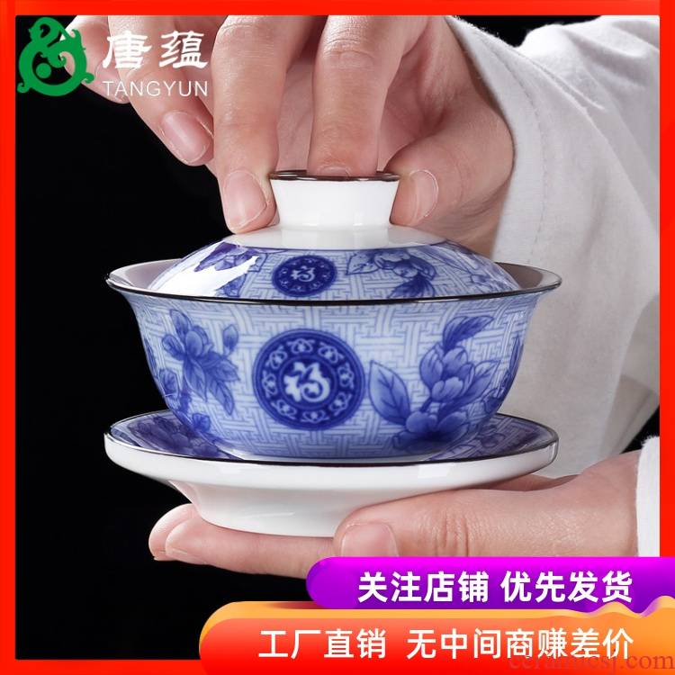 Blue and white porcelain jingdezhen tureen suits for large cups kung fu tea set suet jade porcelain three cup of the big bowl