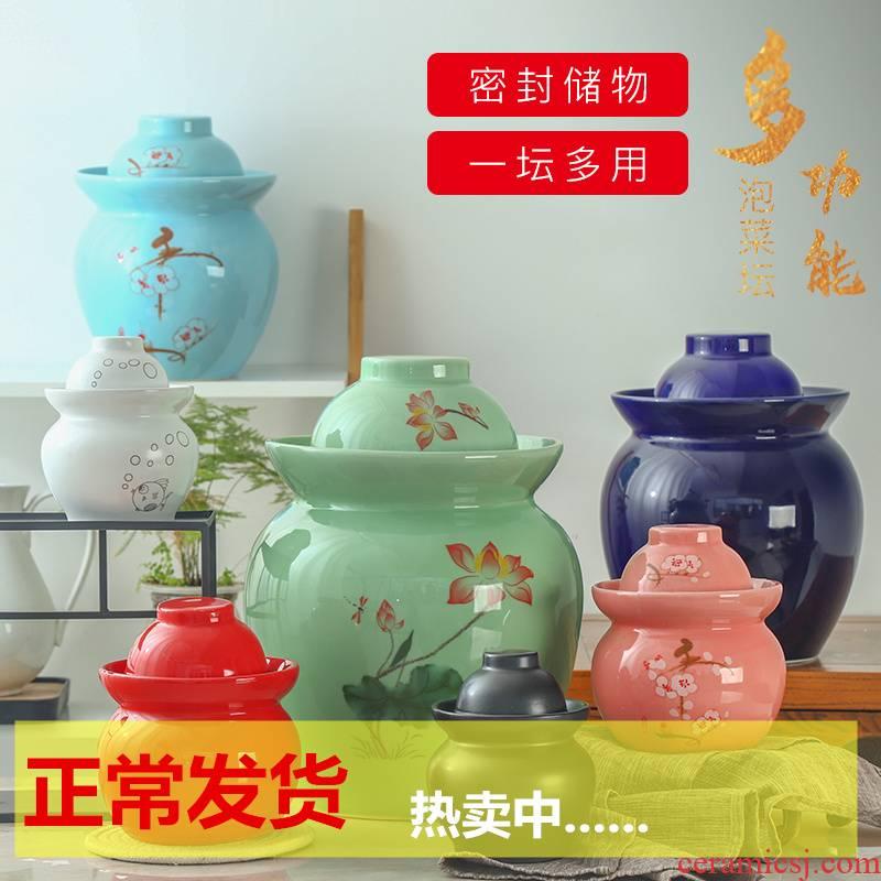 Jingdezhen ceramic pickle jar household small pickled pickles pickles multigrain storage tank sealing pickle jar