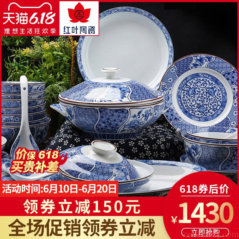 Red leaves jingdezhen ceramic dishes suit household of Chinese style dishes household porcelain tableware bowls plates gifts