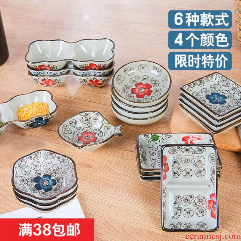 Special offer Japanese small dishes ceramic disc side dish of soy sauce vinegar flavor double lattice plate household creative move